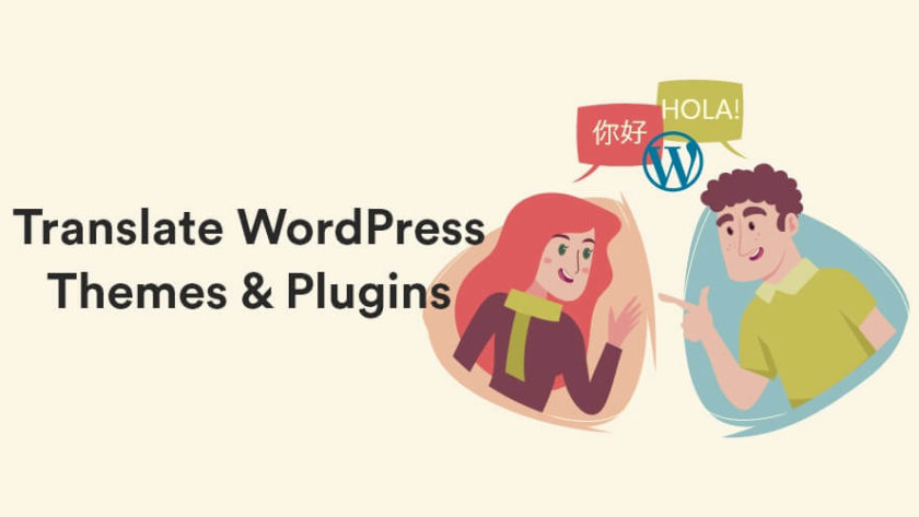 How to Translate WordPress Themes and Plugins with Loco Translate? 1